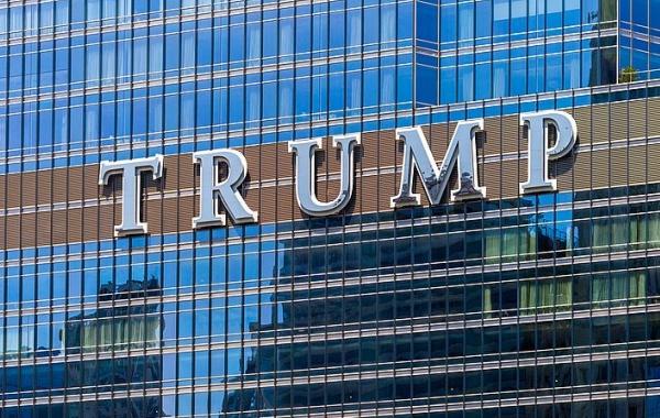 Trump Tower nápis
